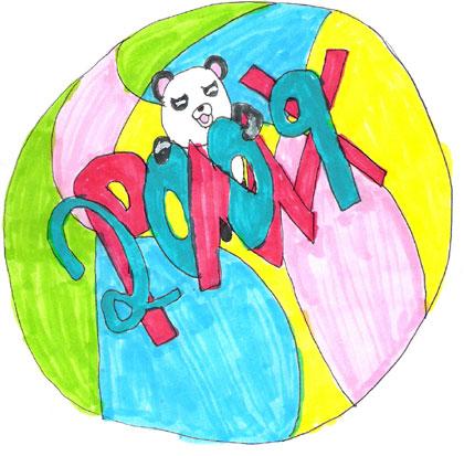 PMX Button 1