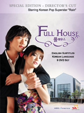 Full House starring Rain