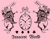 Innocent World Logo