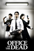 Office of the Dead Poster