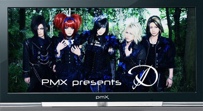 pmxtv-presents-d2.jpg