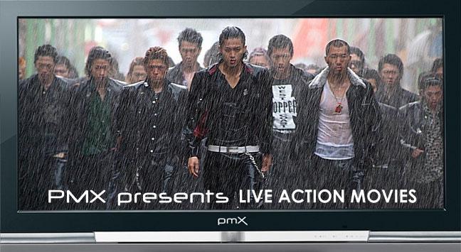 pmxtv-presents-live1.jpg
